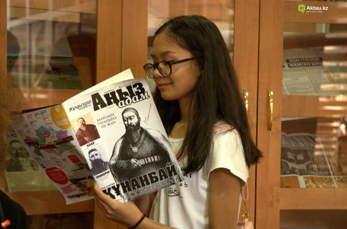 В Актау прошел вечер, посвященный памяти Абая Кунанбаева, фото-2