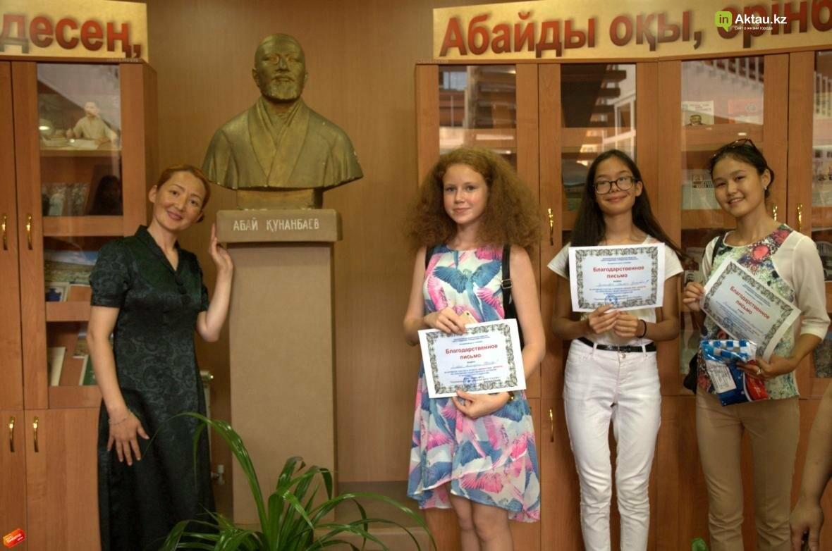 В Актау прошел вечер, посвященный памяти Абая Кунанбаева, фото-1