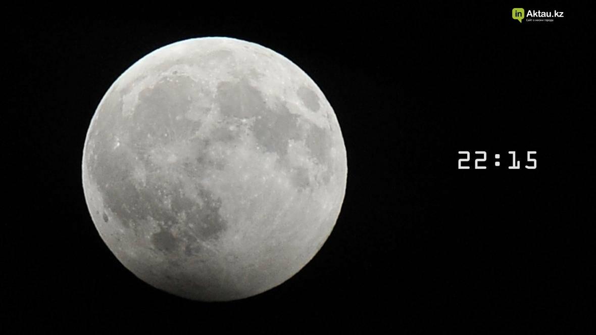 Жители Актау наблюдали лунное затмение (Фото), фото-2