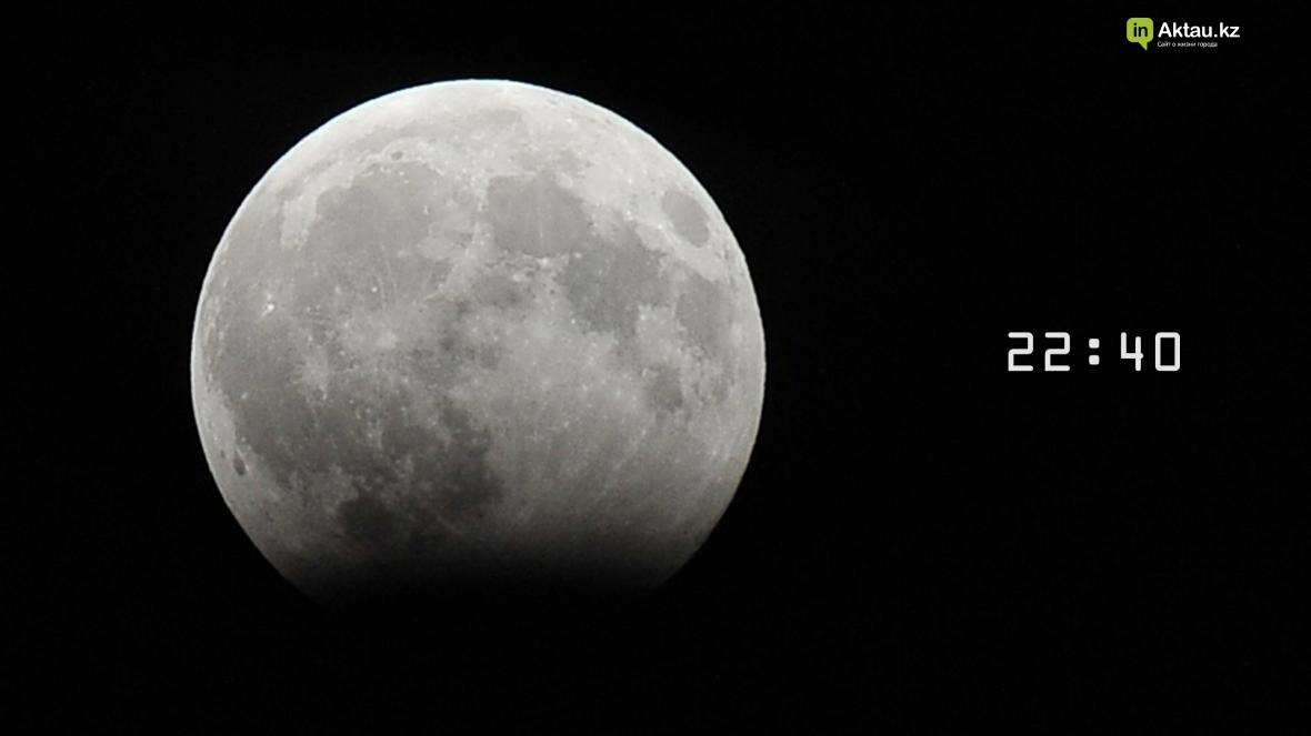 Жители Актау наблюдали лунное затмение (Фото), фото-5