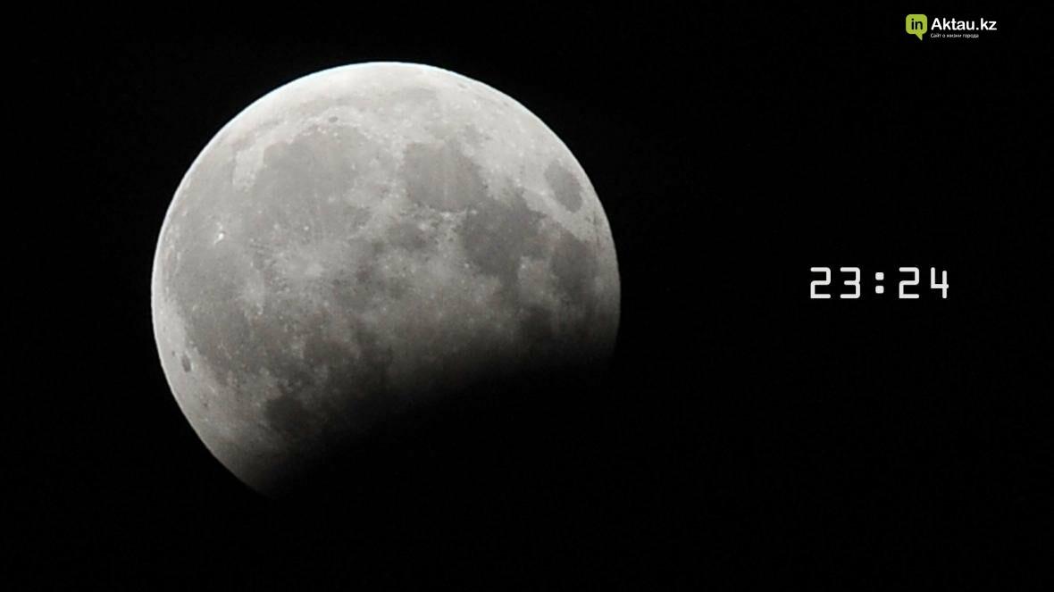 Жители Актау наблюдали лунное затмение (Фото), фото-6