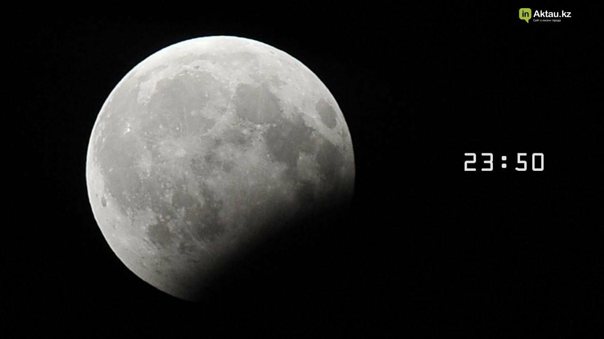 Жители Актау наблюдали лунное затмение (Фото), фото-7