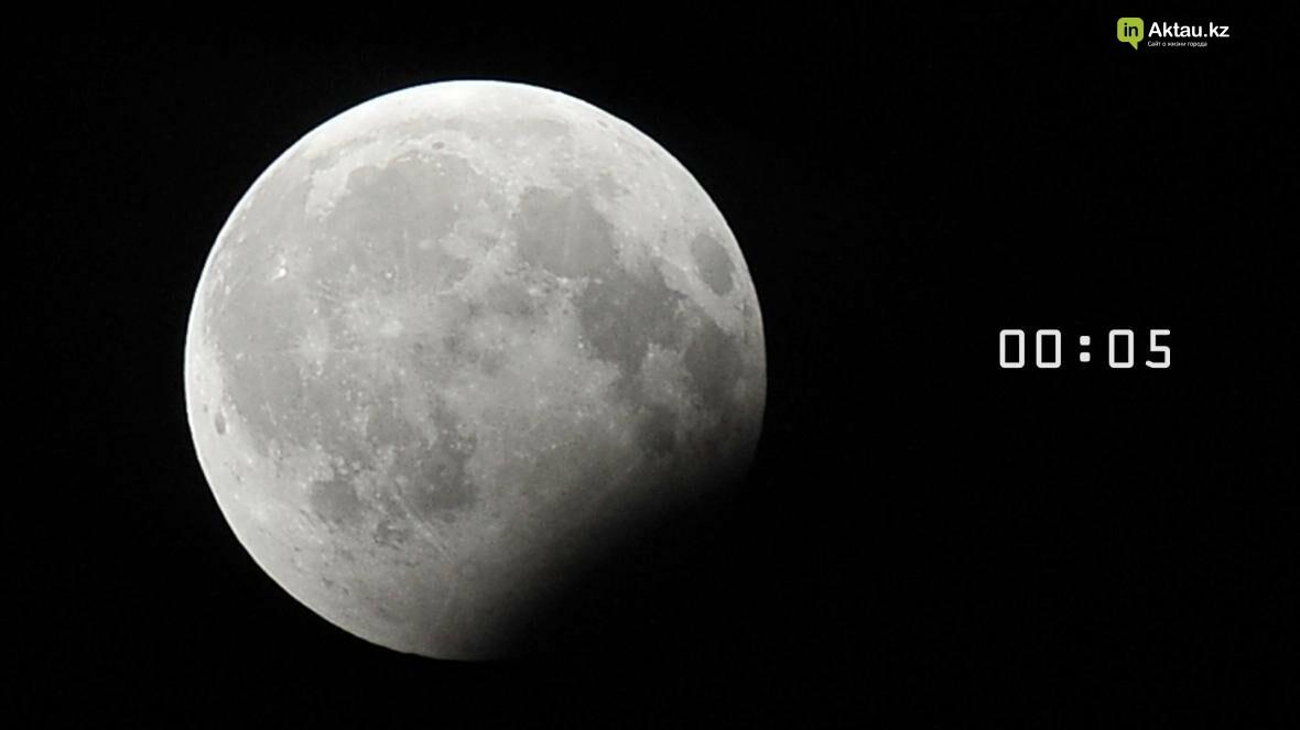Жители Актау наблюдали лунное затмение (Фото), фото-8