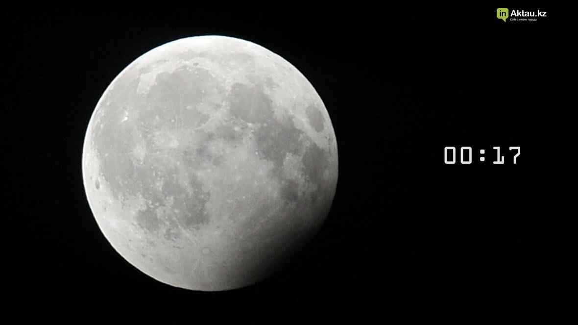 Жители Актау наблюдали лунное затмение (Фото), фото-9