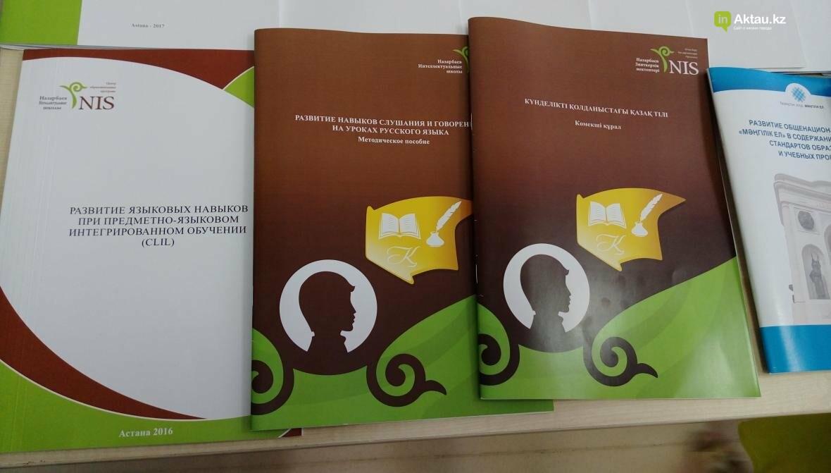 Более 700 педагогов Мангистау пройдут мастер-классы в Назарбаев Интеллектуальной школе (Видео), фото-5