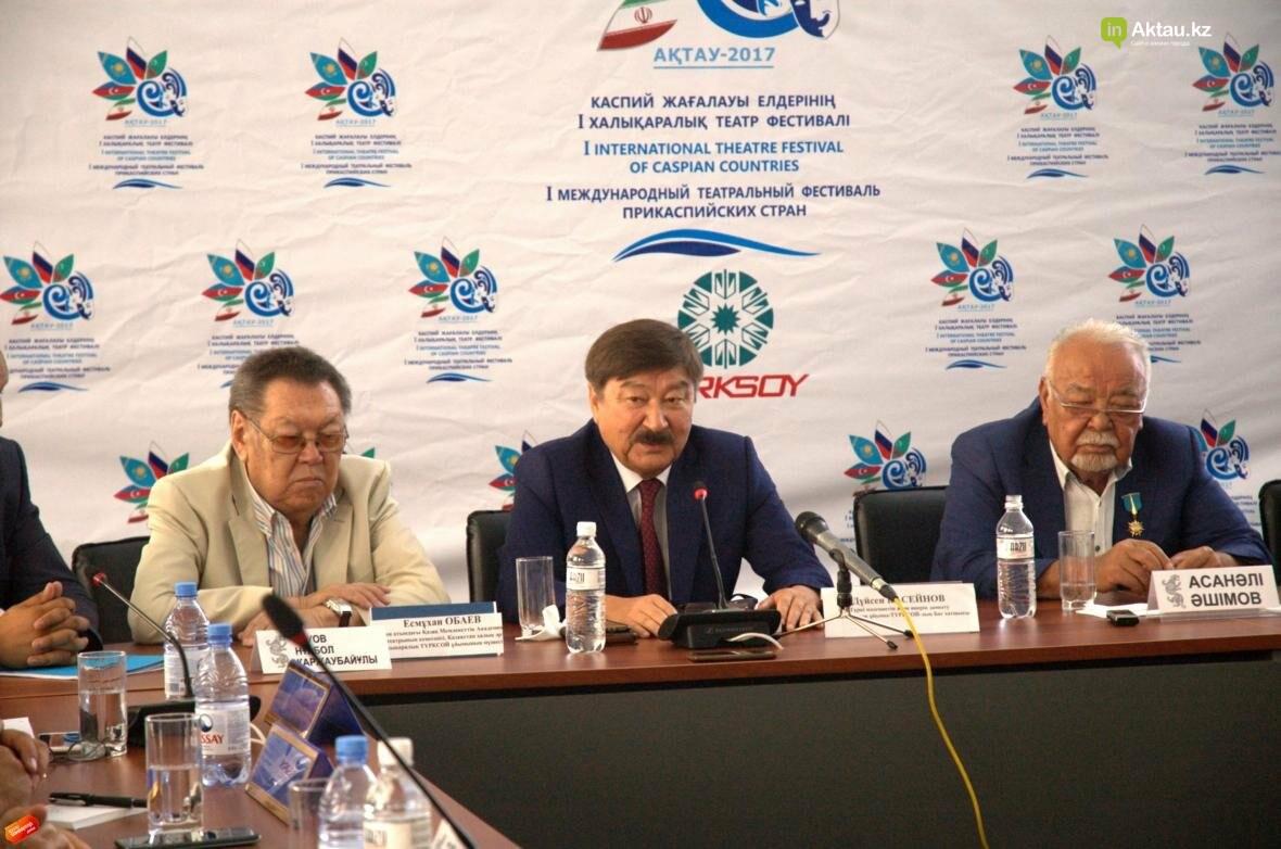 В Актау прошла пресс-конференция театрального фестиваля с участием Асанали Ашимова (Видео), фото-8