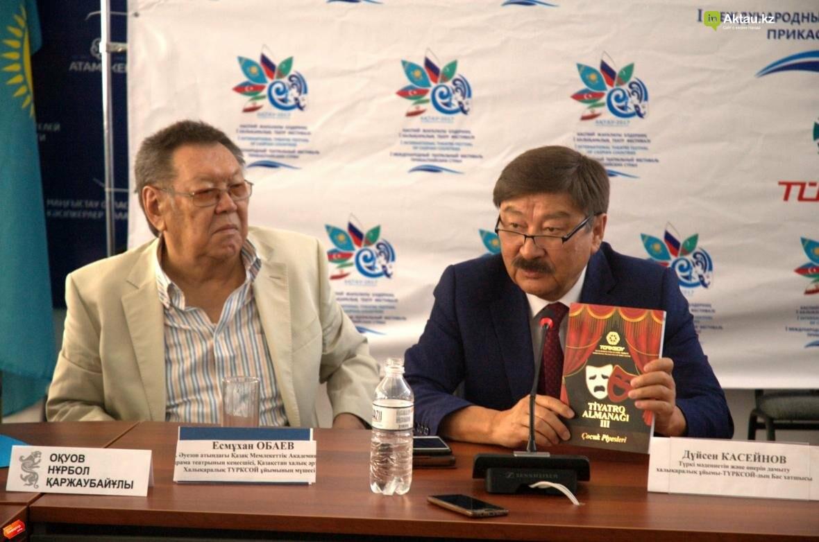 В Актау прошла пресс-конференция театрального фестиваля с участием Асанали Ашимова (Видео), фото-6