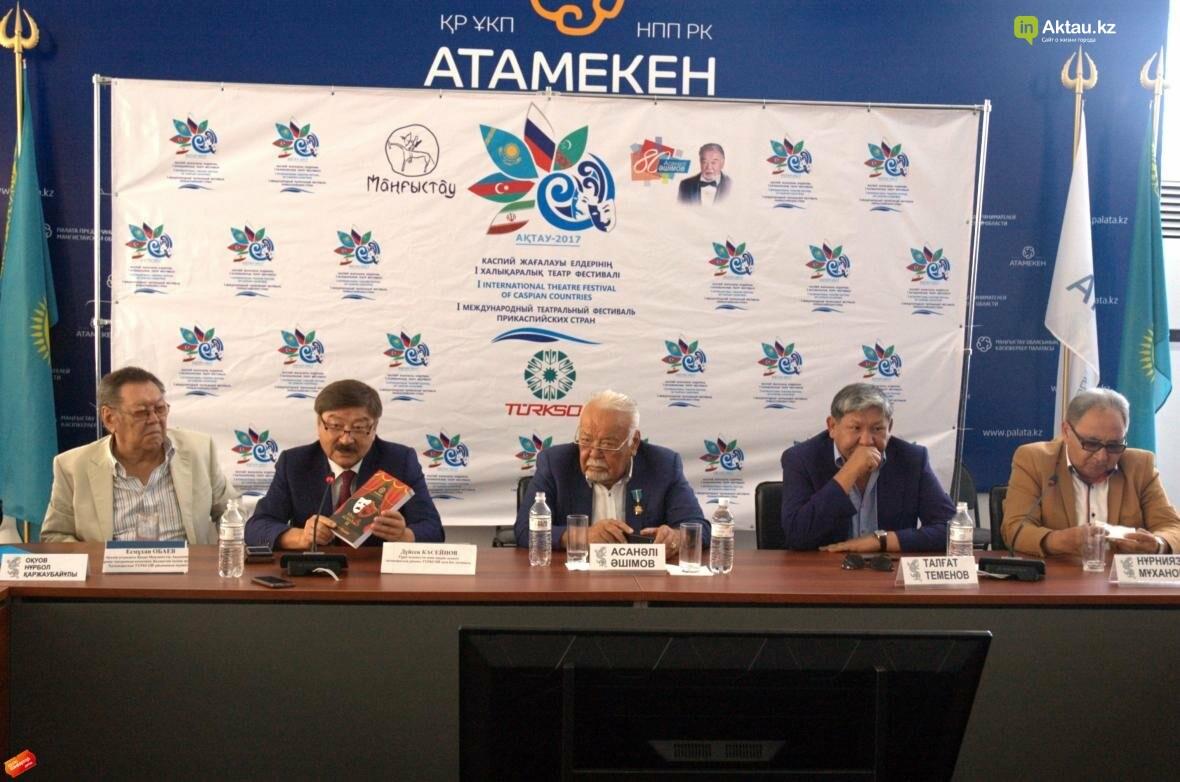 В Актау прошла пресс-конференция театрального фестиваля с участием Асанали Ашимова (Видео), фото-7