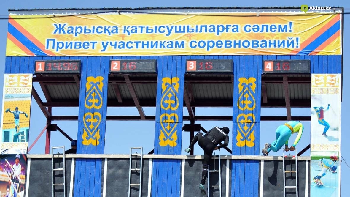В Актау определены лидеры второго этапа чемпионата РК по пожарно-спасательному спорту, фото-13
