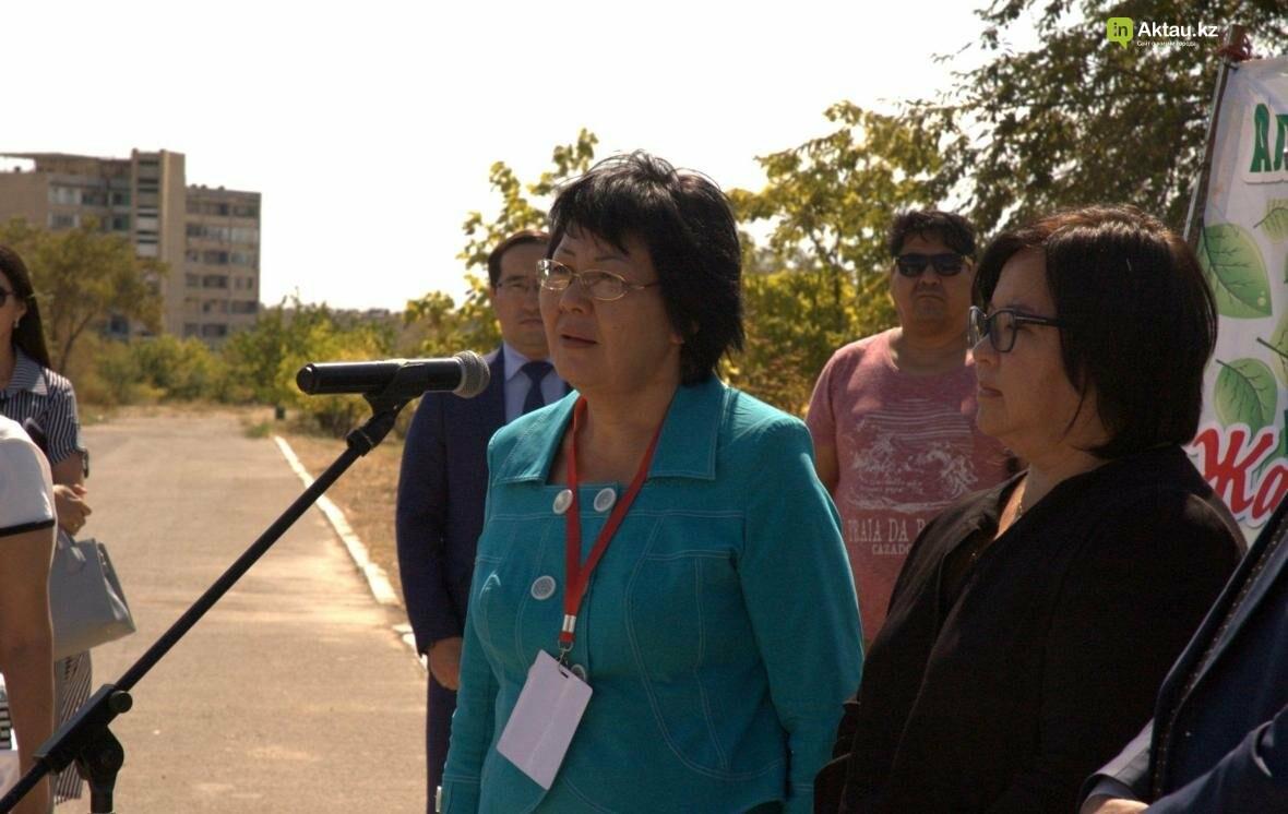 В Актау открыли аллею посмертных доноров Казахстана (Видео), фото-1