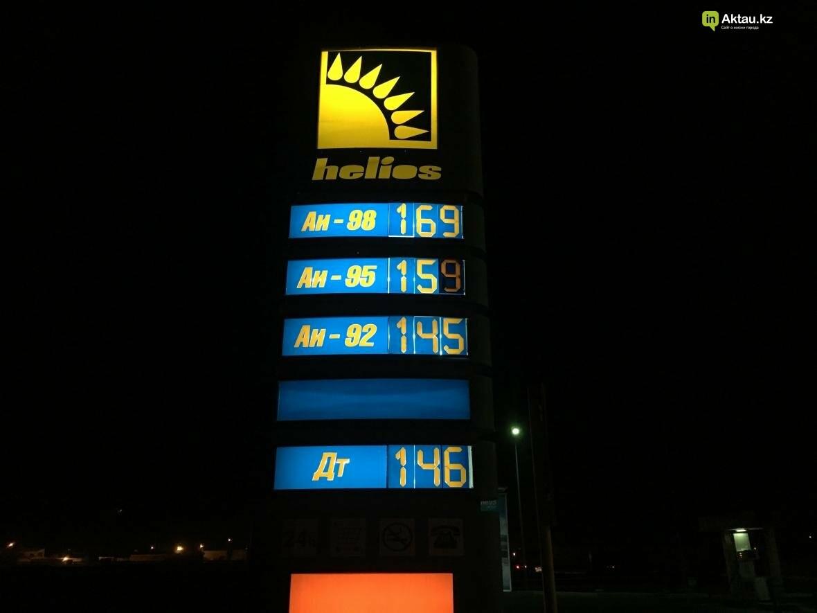 На заправках Актау цены на бензин АИ-92 стали еще выше, фото-1