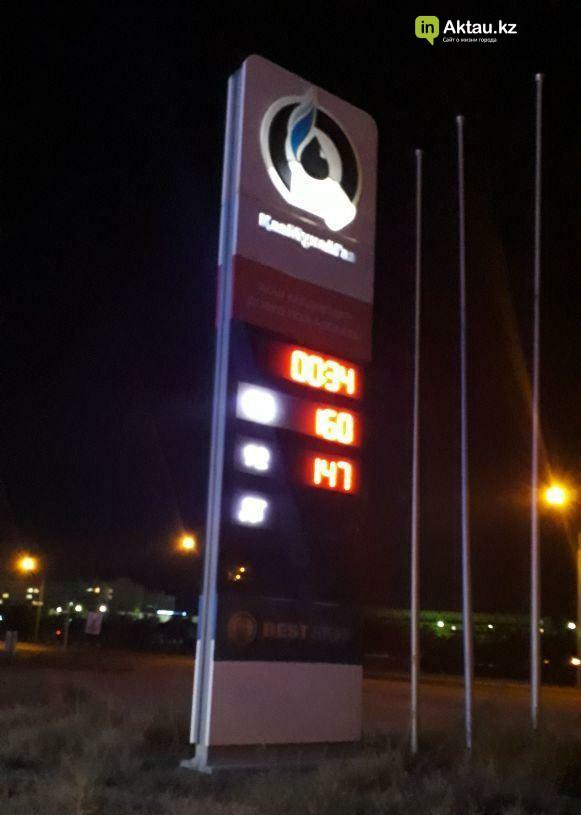 На заправках Актау цены на бензин АИ-92 стали еще выше, фото-5