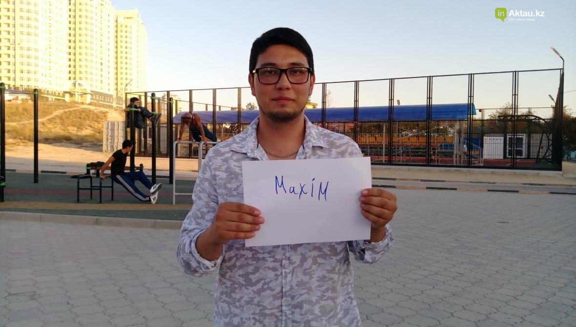 Как имена жителей Актау будут выглядеть на латинице (Видео), фото-5