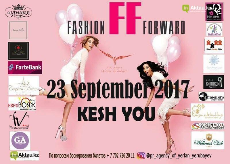 Уикенд в Актау: Fashion Forward, Ночной дозор и Монополия , фото-3