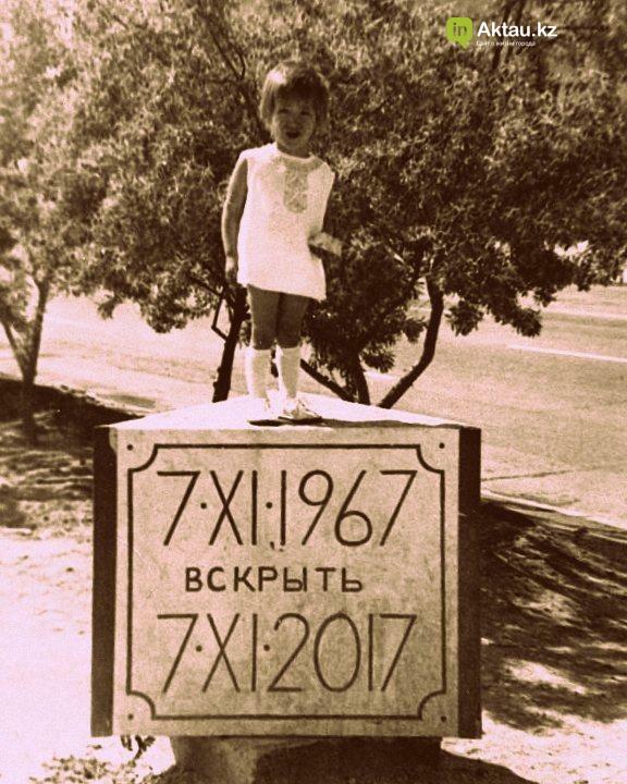 В Актау капсулу времени вскроют ко Дню первого президента (Видео), фото-3