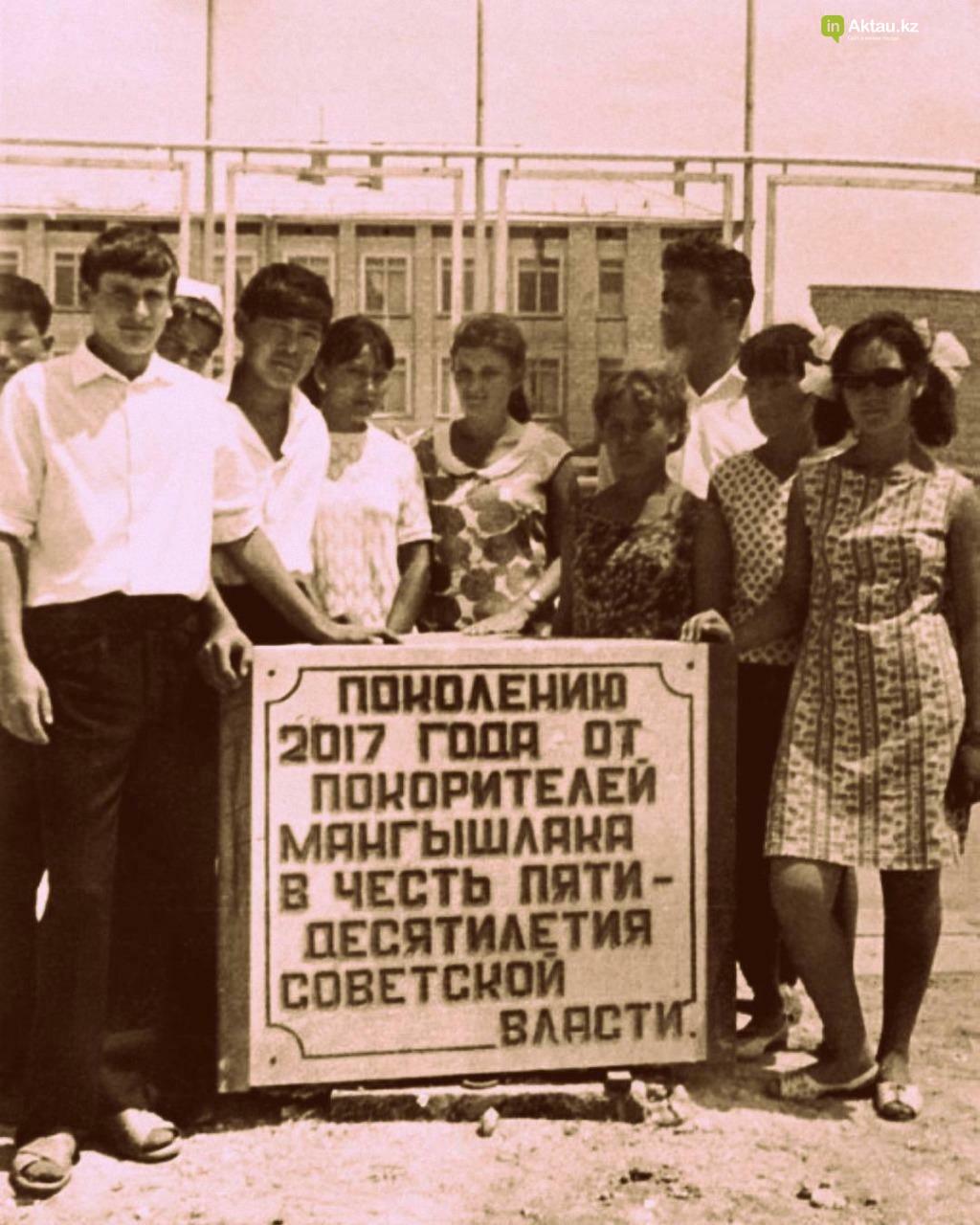 В Актау капсулу времени вскроют ко Дню первого президента (Видео), фото-4