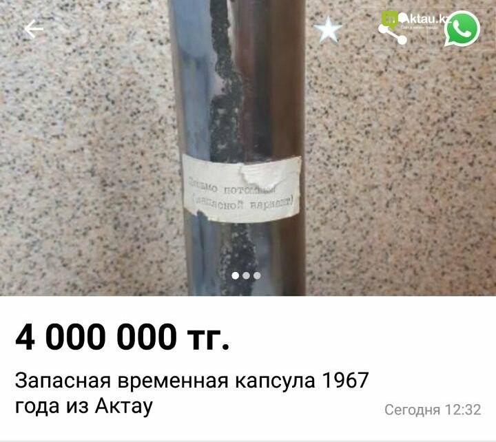 Жители Актау высказали свои предположения о пропаже капсулы времени (Видео), фото-1