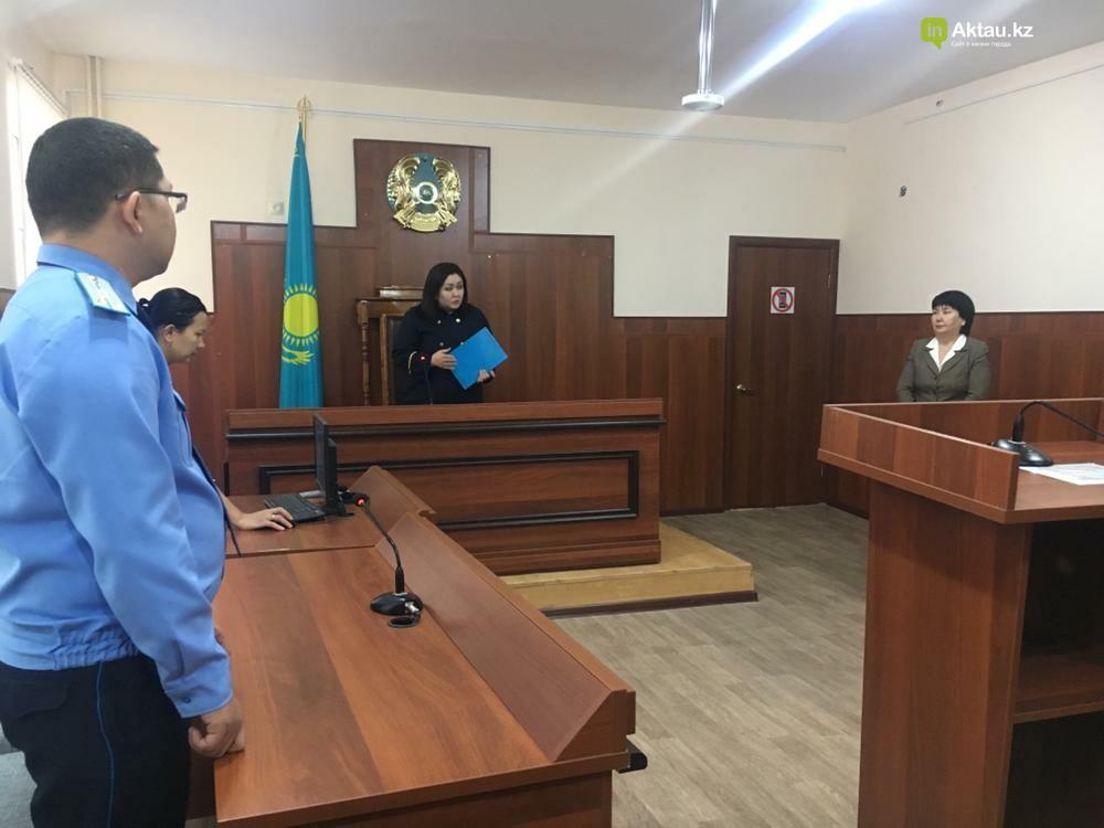 """В Актау вынесли приговор по делу о хищении в торговом центре """"Ардагер"""" (Видео), фото-1"""