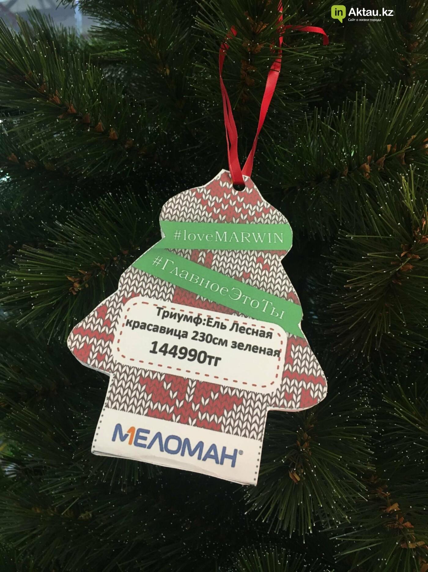 Гид по елкам: Где в Актау купить красивую и недорогую искусственную ель расскажет ИнАктау, фото-23