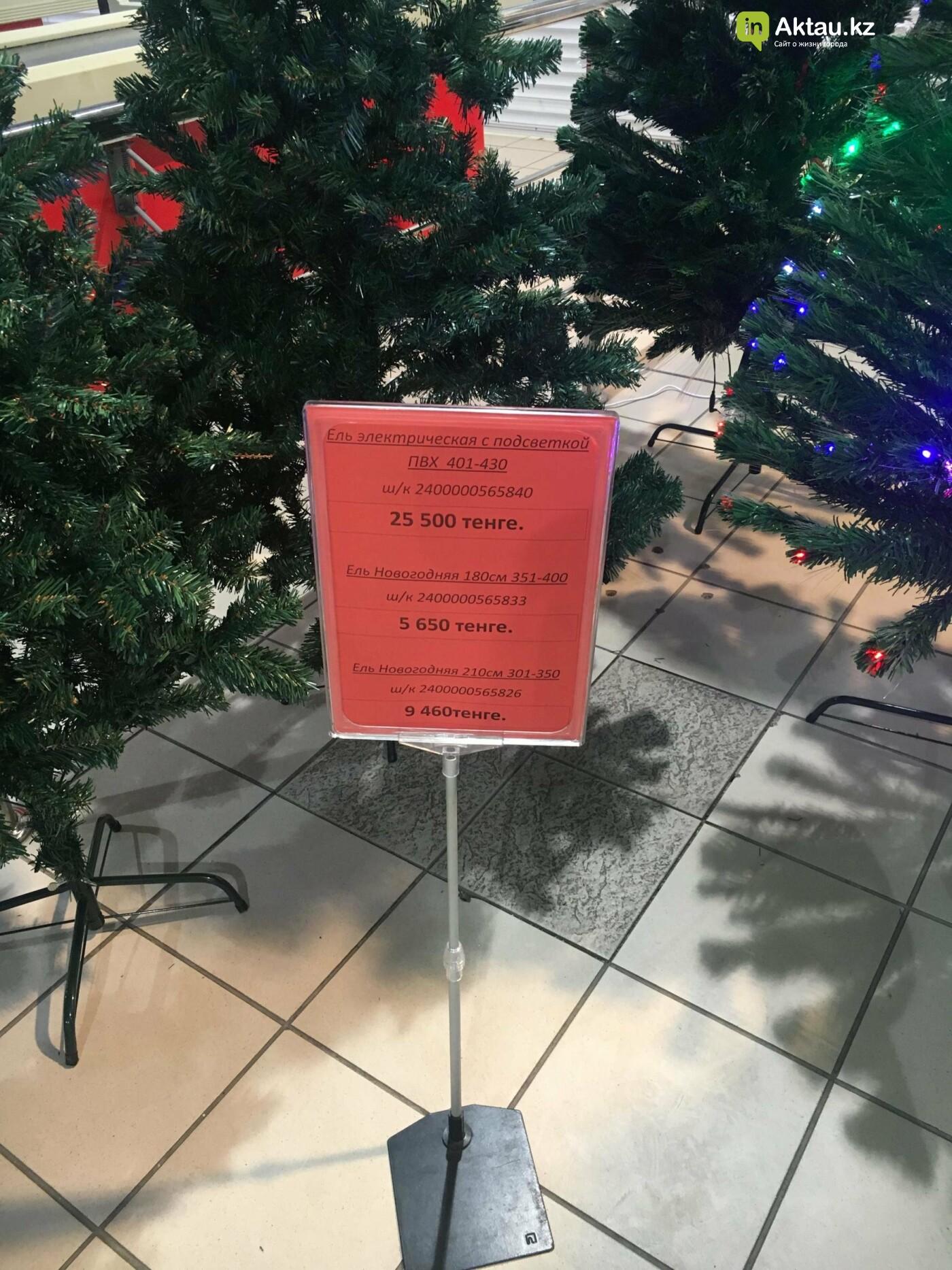 Гид по елкам: Где в Актау купить красивую и недорогую искусственную ель расскажет ИнАктау, фото-20