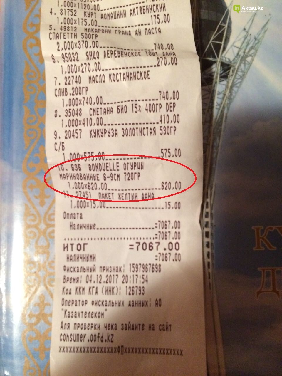 Маринованные огурцы с червями купила жительница Актау в супермаркете, фото-3