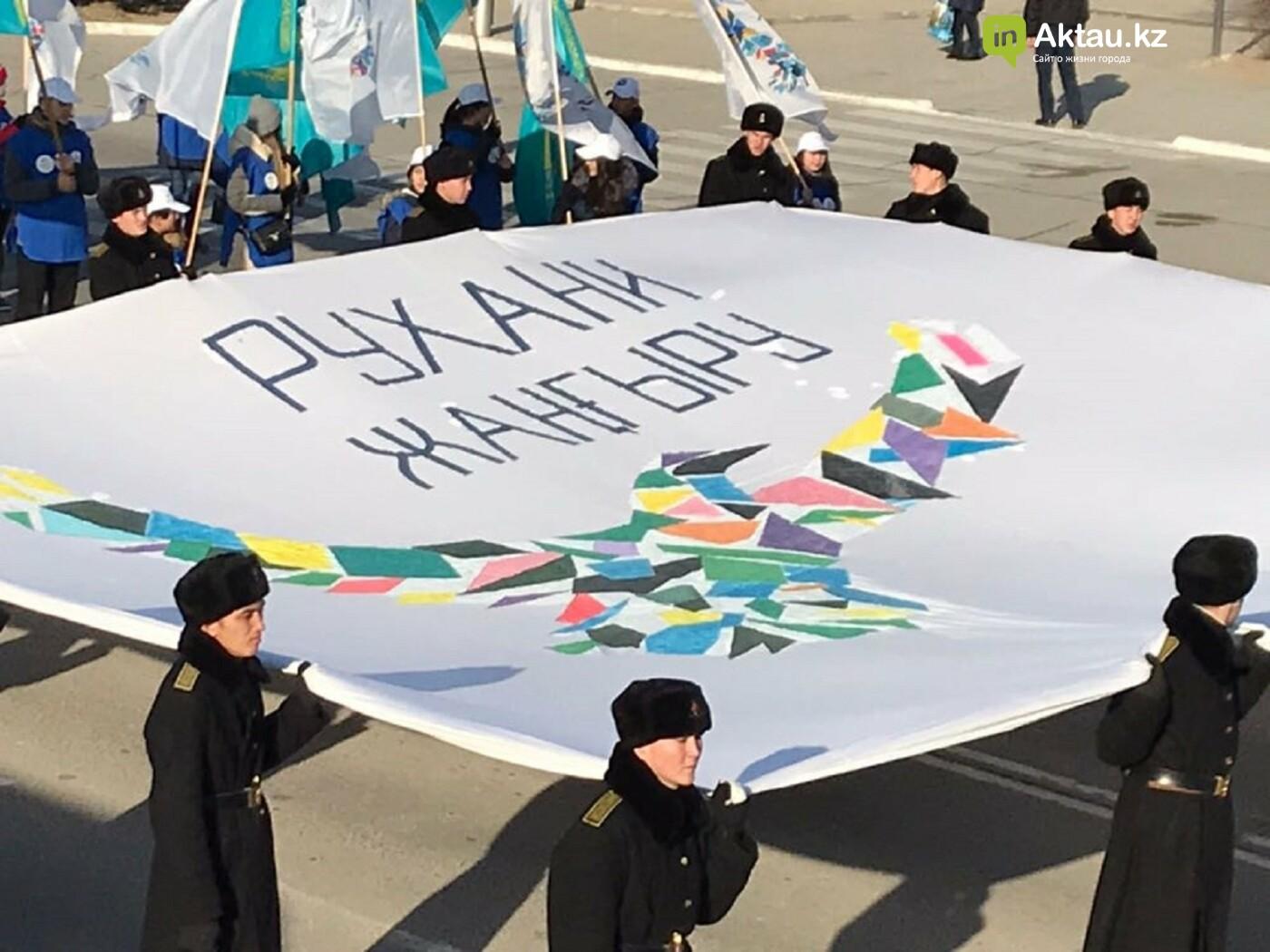 Флешмоб с национальным флагом прошел в Актау, фото-1