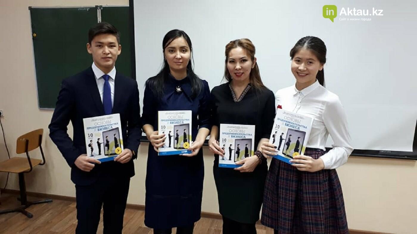 Основам бизнеса будут обучать школьников в Актау, фото-1