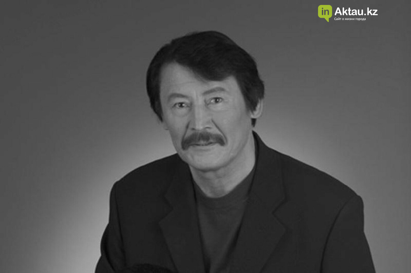 Казахстанский актер Куман Тастанбеков умер в Актау, фото-1