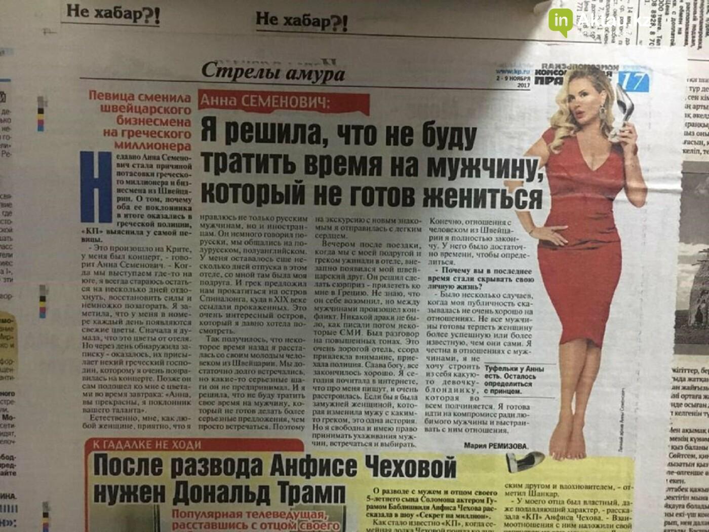 """Лучшие """"селфи комнаты"""" в Актау, фото-20"""