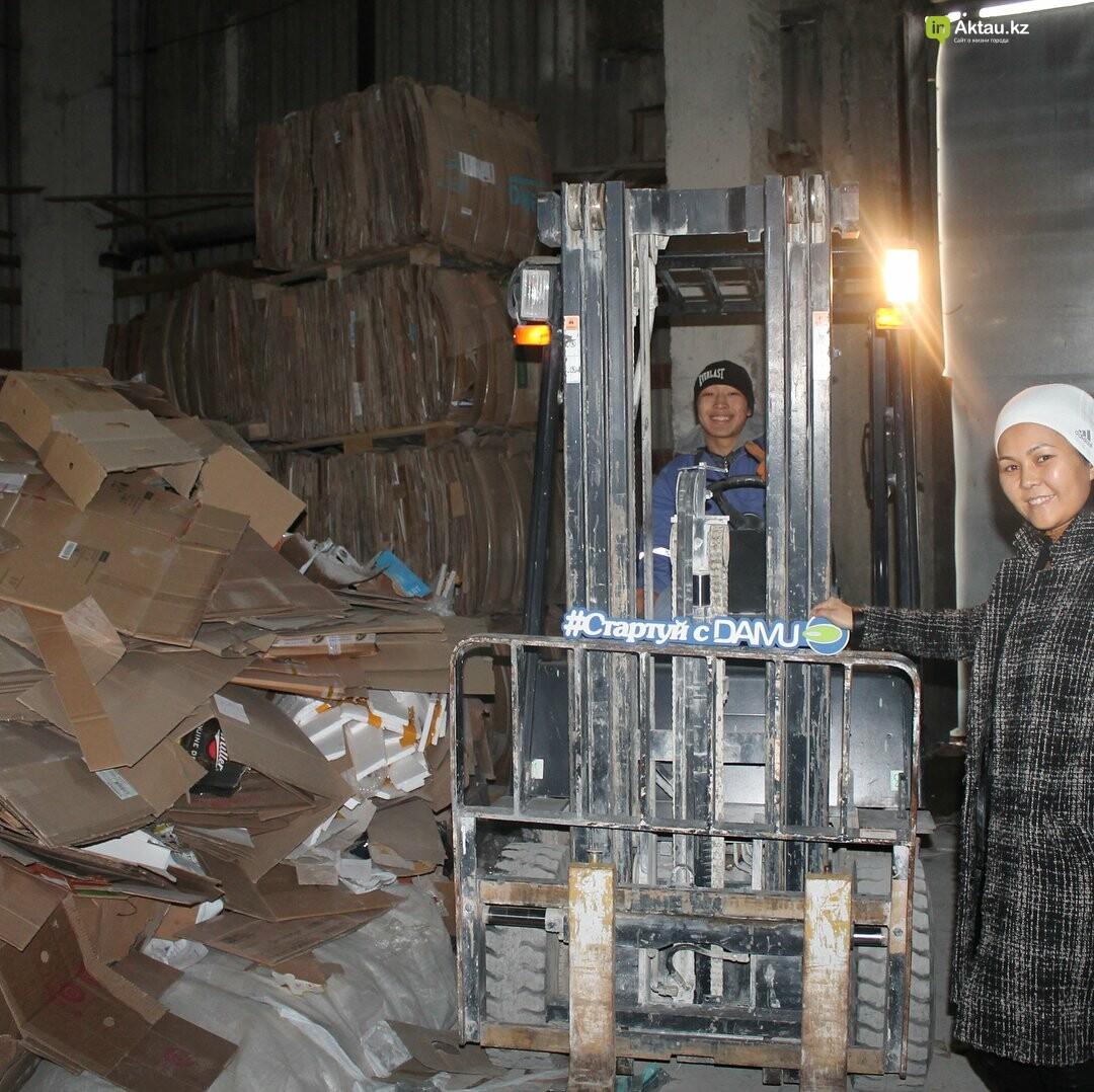 Прием макулатуры a актау пункты прием макулатуры в москве цена за 1 кг