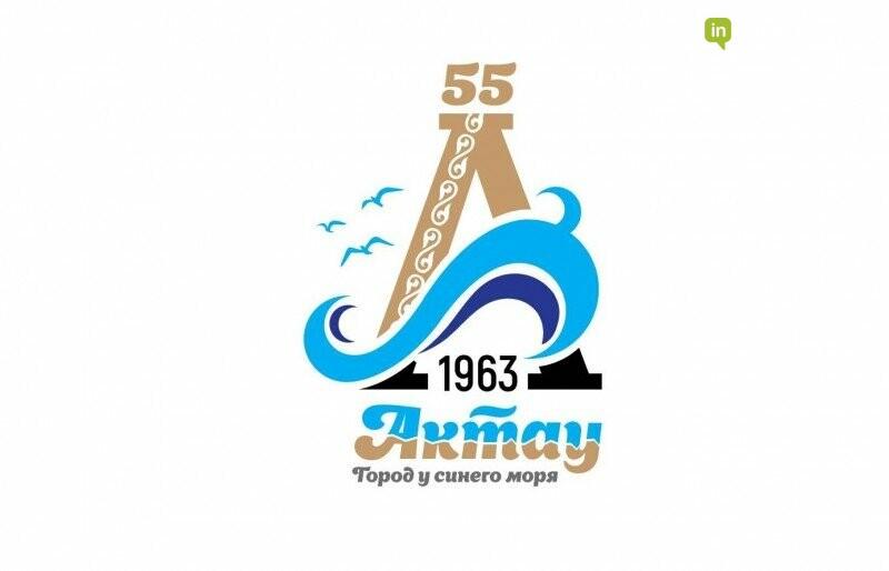 В Актау выбрали юбилейный логотип города, фото-1