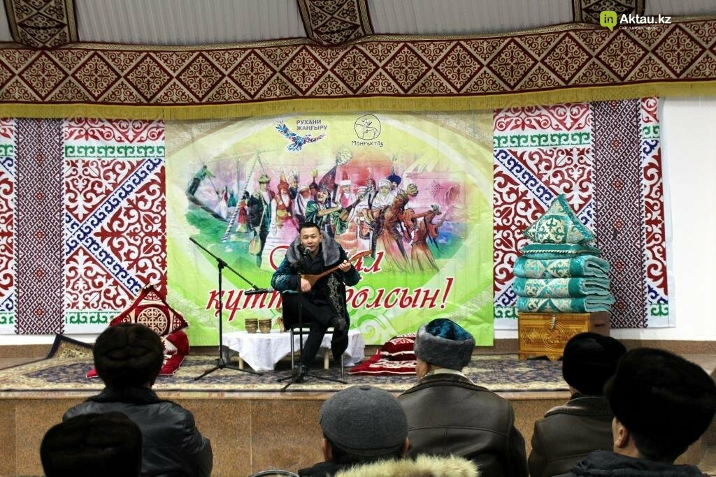Как мангистаусцы празднуют Амал (ФОТО), фото-30