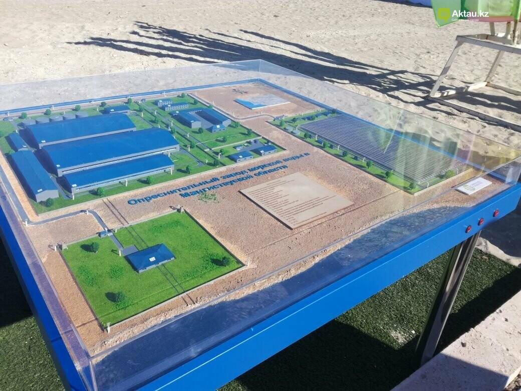 В селе Курык начато строительство опреснительного завода, фото-2