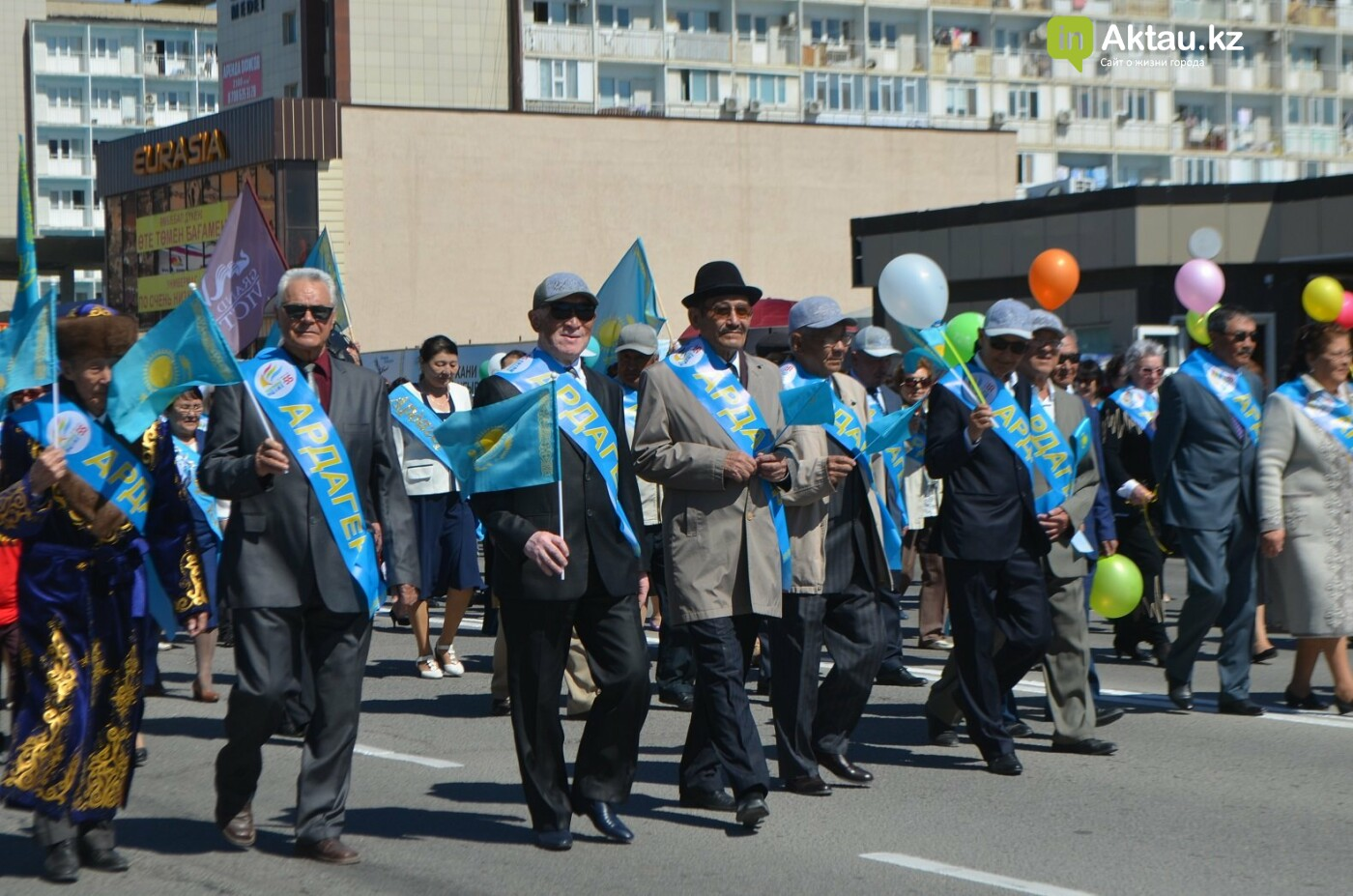 Как в Актау отметили День единства народов (ФОТО), фото-16