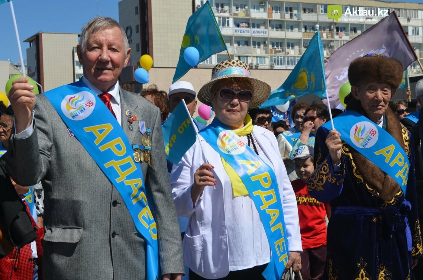 Как в Актау отметили День единства народов (ФОТО), фото-19