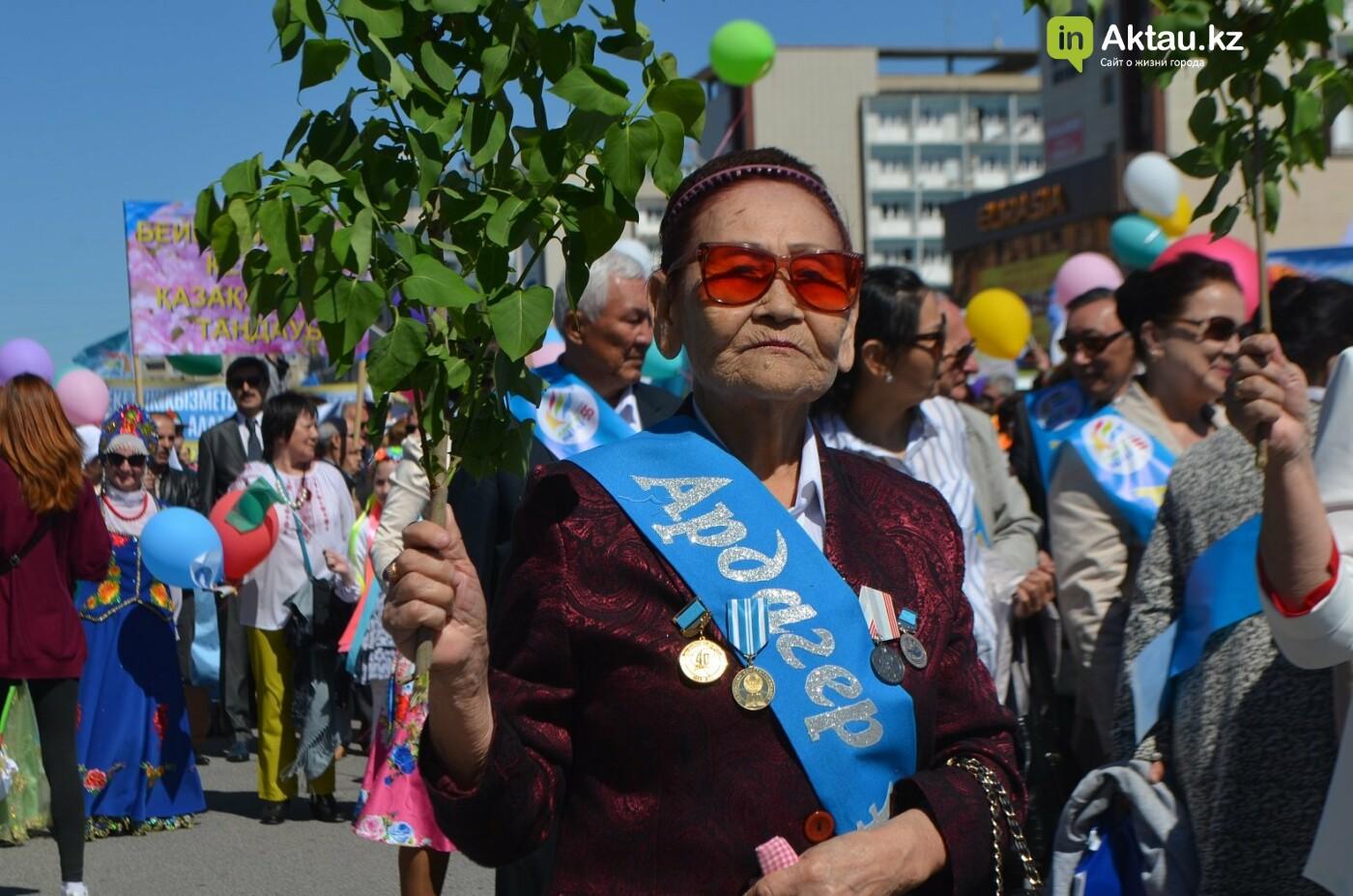 Как в Актау отметили День единства народов (ФОТО), фото-17
