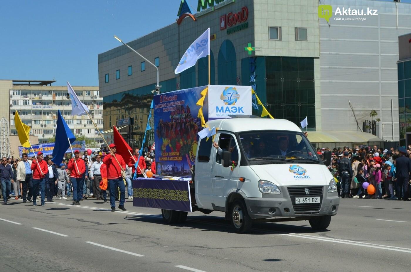 Как в Актау отметили День единства народов (ФОТО), фото-15