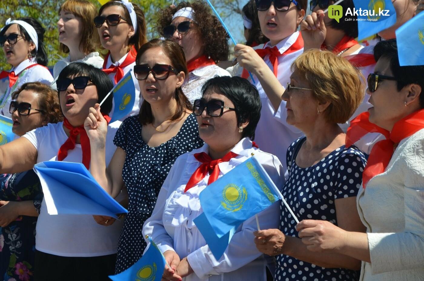 Как в Актау отметили День единства народов (ФОТО), фото-14