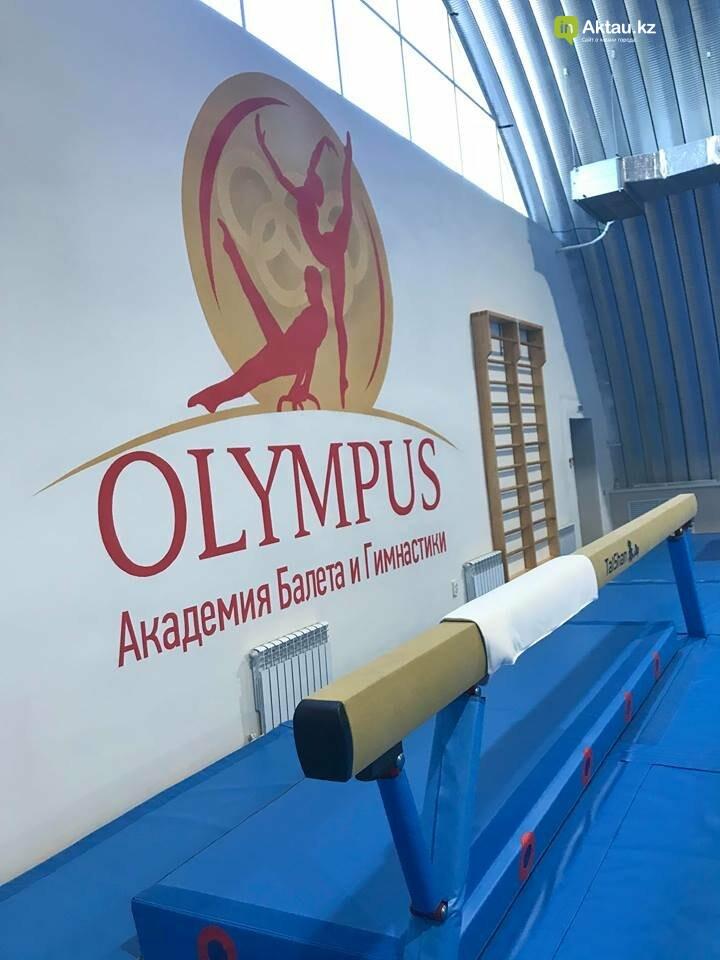 Актаусцев приглашают на открытие академии балета, фото-1
