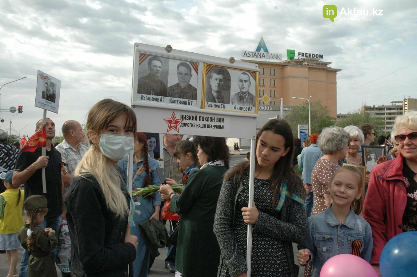 Как праздновали День Победы в Актау (ВИДЕО), фото-24