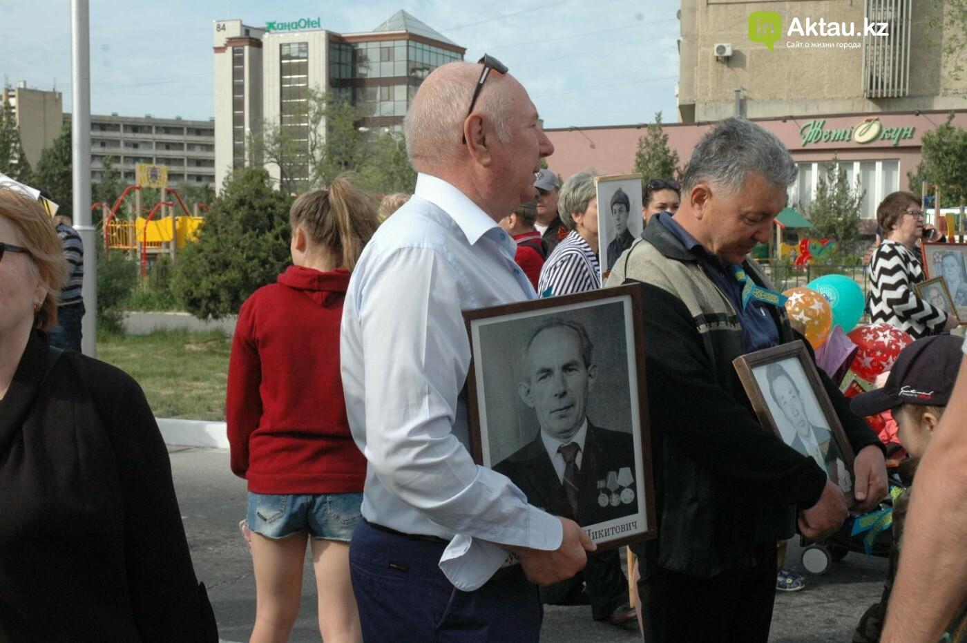 Как праздновали День Победы в Актау (ВИДЕО), фото-1