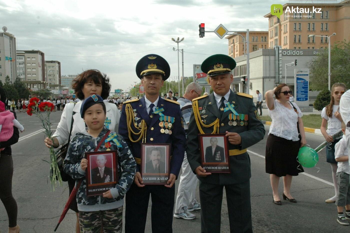 Как праздновали День Победы в Актау (ВИДЕО), фото-50