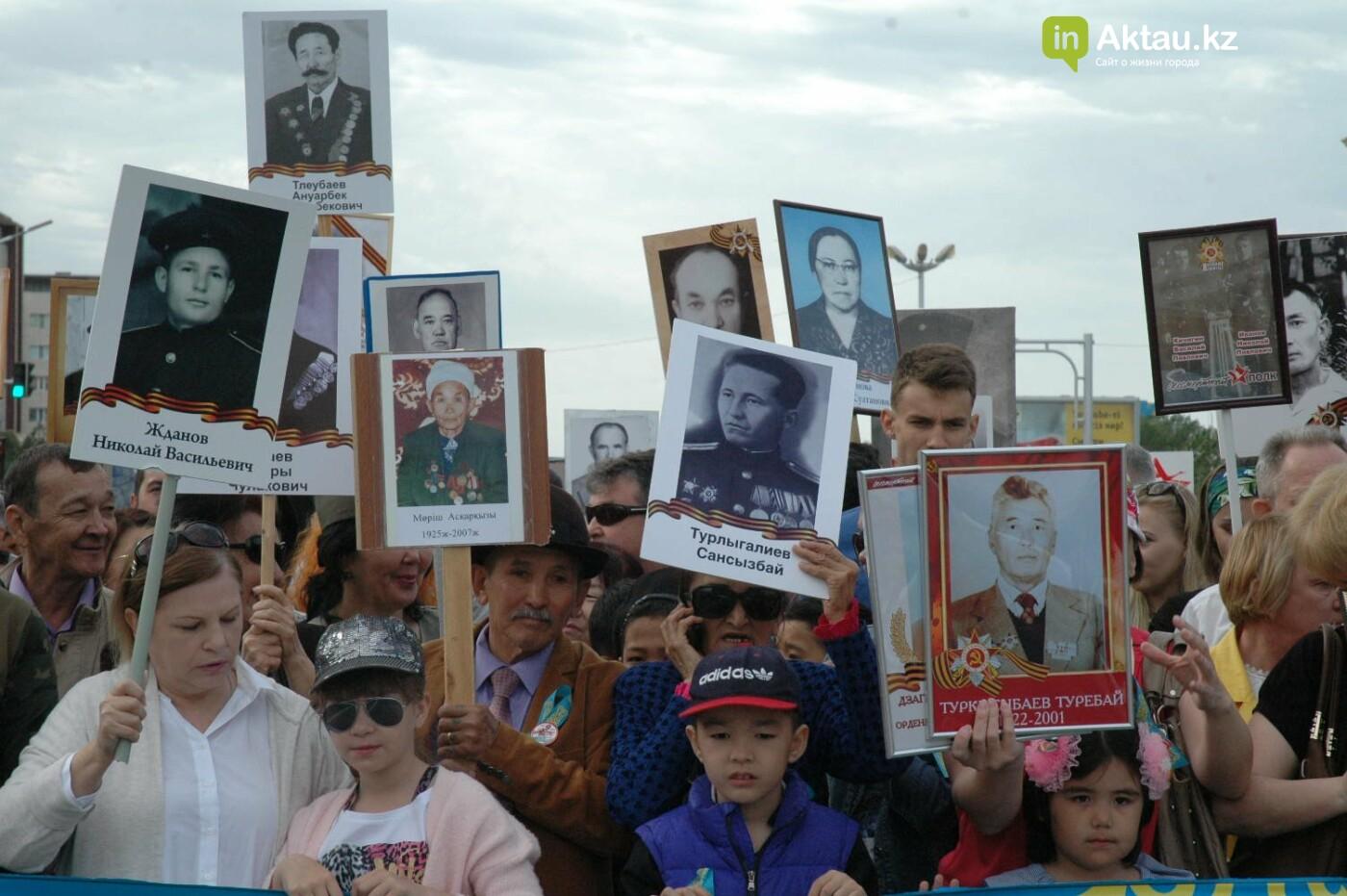 Как праздновали День Победы в Актау (ВИДЕО), фото-33