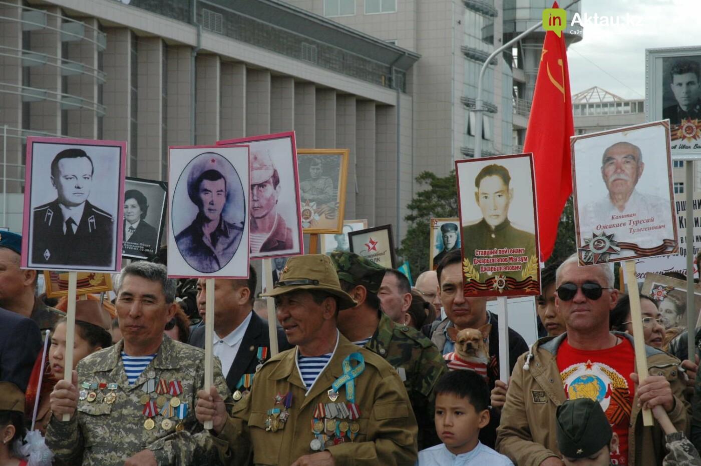 Как праздновали День Победы в Актау (ВИДЕО), фото-2