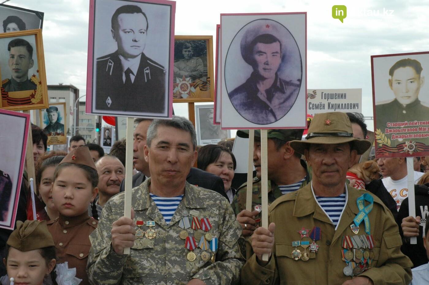 Как праздновали День Победы в Актау (ВИДЕО), фото-31