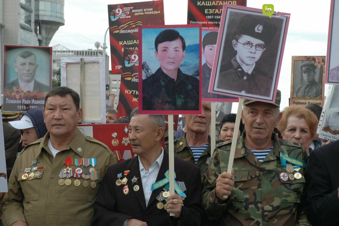 Как праздновали День Победы в Актау (ВИДЕО), фото-28