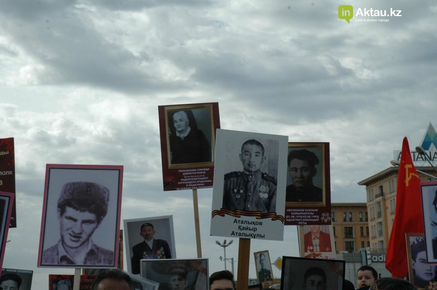 Как праздновали День Победы в Актау (ВИДЕО), фото-6