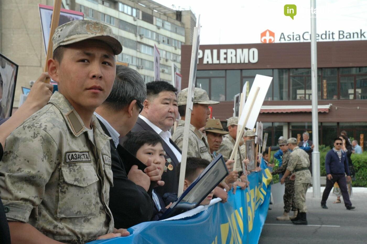 Как праздновали День Победы в Актау (ВИДЕО), фото-32