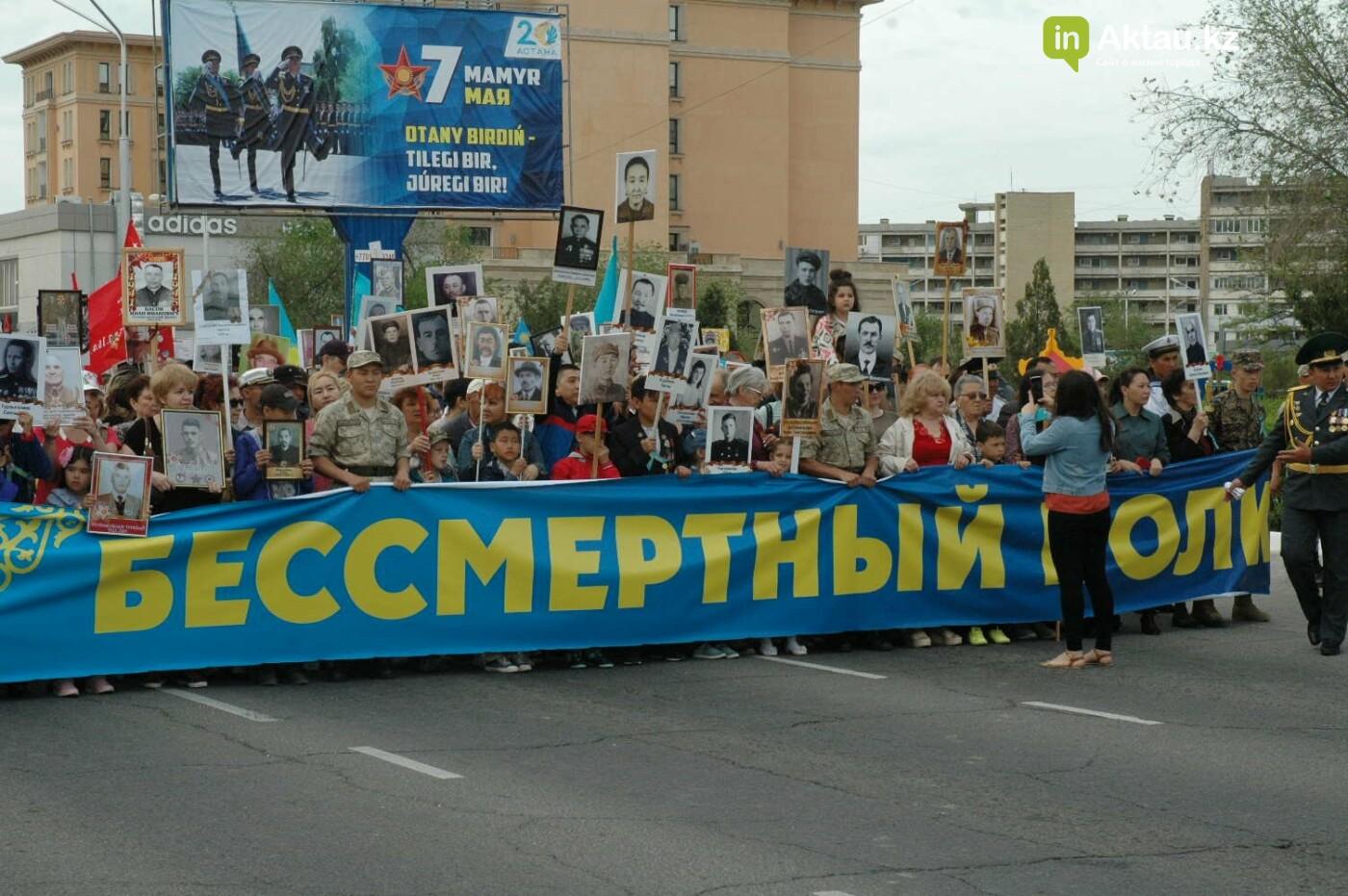 Как праздновали День Победы в Актау (ВИДЕО), фото-23