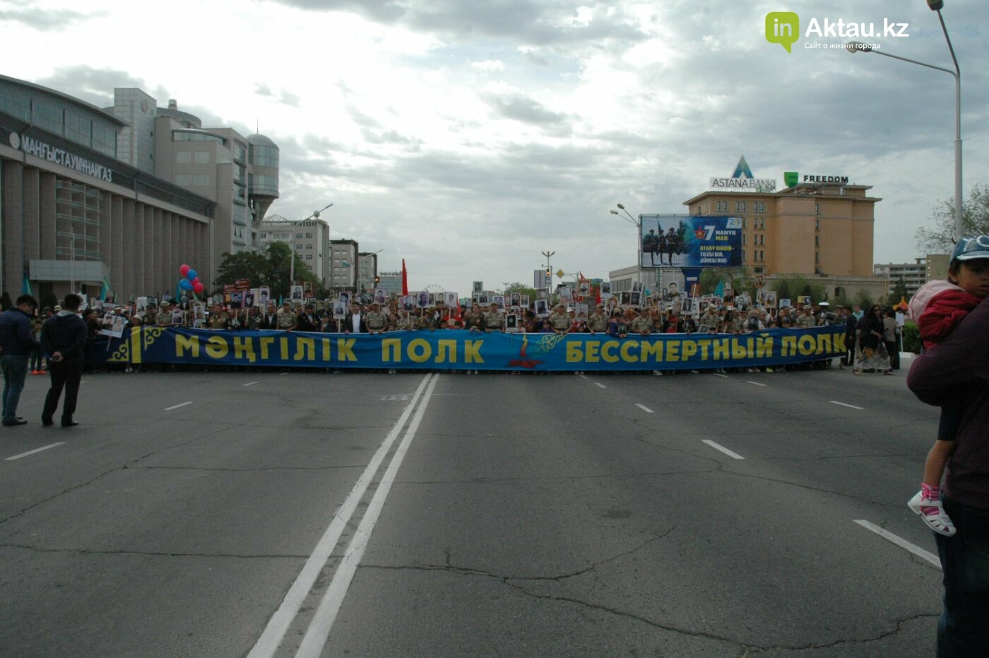 Как праздновали День Победы в Актау (ВИДЕО), фото-4